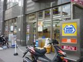 ミニストップ「横浜野毛町店」