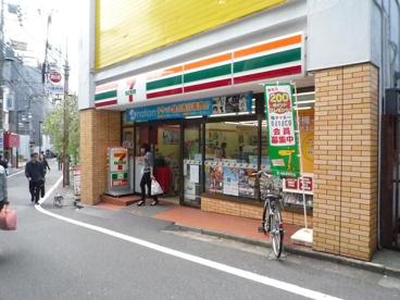 セブンイレブン代々木参宮橋店の画像1