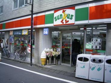 サンクス・参宮橋駅前店の画像1