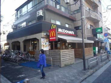 マクドナルド 初台店の画像1