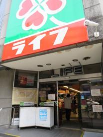 ライフ・笹塚店の画像1