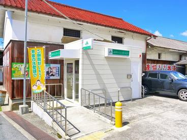 JAならけん 朝和支店の画像2