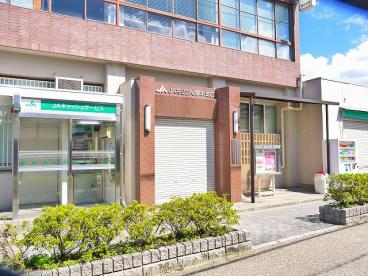 JAならけん 柳本支店の画像3