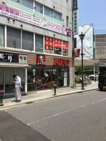 ケンタッキー・フライドチキン 大倉山店の画像1