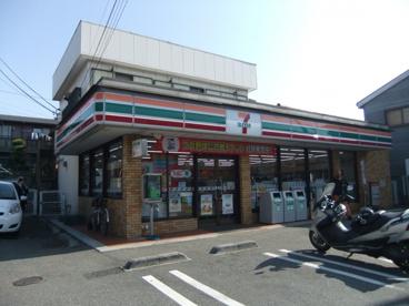 セブンイレブン船橋京成海神店の画像1