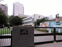 名古屋市立 東桜小学校
