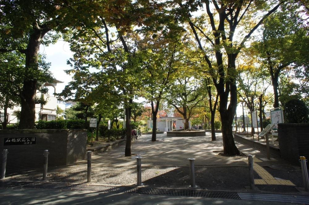 石橋駅前公園の画像