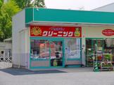 イセヅドライ 万代鶴舞店