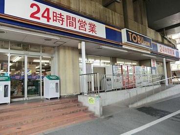東武ストア 小菅店の画像2