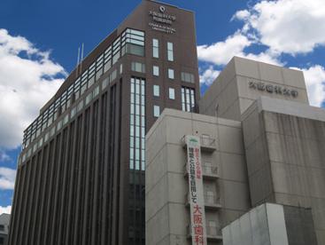 大阪歯科大学付属病院の画像1