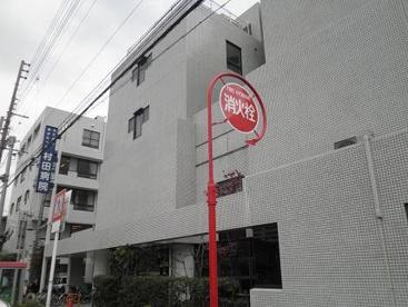 村田病院の画像1
