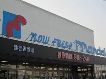万代 桃谷駅前店の画像1