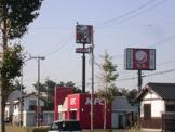 ケンタッキー 有玉店