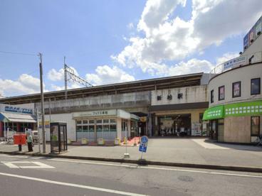 新柏駅の画像1