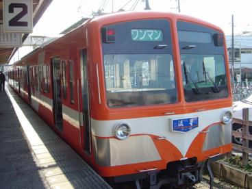 流山駅の画像2