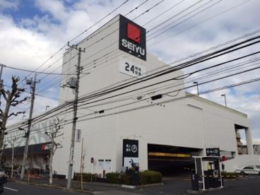 西友 青井店の画像5