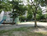 五反野公園
