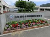 北海道札幌 稲穂高等支援学校