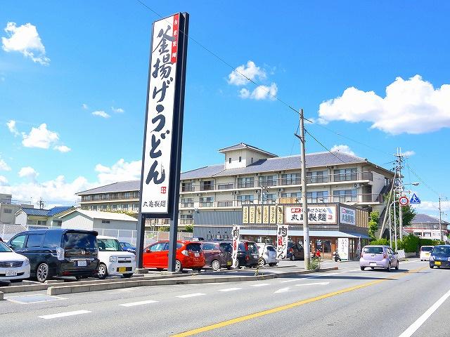 丸亀製麺 天理店の画像
