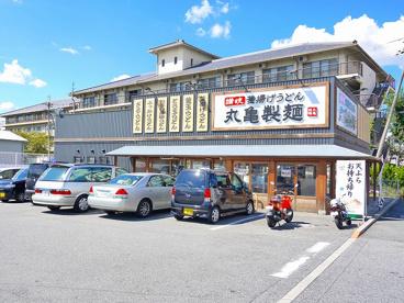 丸亀製麺 天理店の画像2
