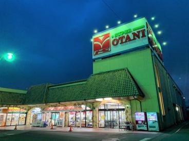 (株)オータニ 野沢店の画像2