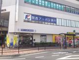 関西アーバン銀行 南茨木支店