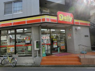 ヤマザキデイリーストア中野小西店の画像1