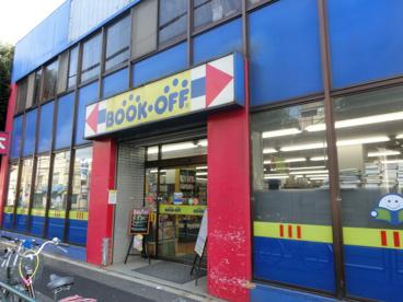 BOOK-OFF中野早稲田通り店の画像1