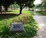 長柄東公園