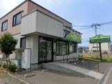 札幌ファミリークリニック