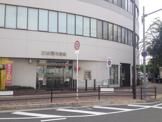 尼崎信用金庫 南茨木支店