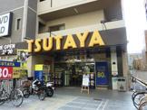 TSUTAYA 南茨木店