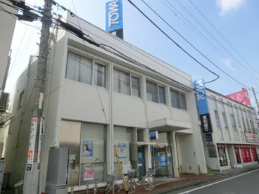東和銀行 霞ケ関支店の画像1