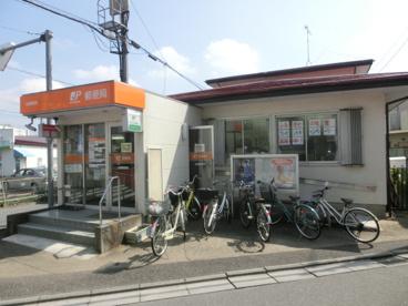 名細郵便局の画像1
