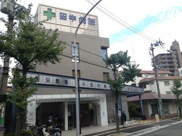 医療法人 恵仁会 田中病院の画像1