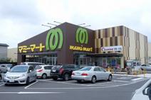 マミーマート 松戸古ヶ崎店