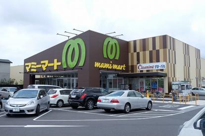 マミーマート 松戸古ヶ崎店の画像1