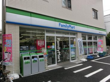 ファミリーマート中野新井3丁目店の画像1