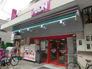 まいばすけっと中野新井1丁目店の画像1
