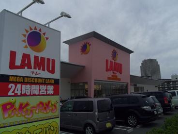ラ・ムー 北須磨店の画像1
