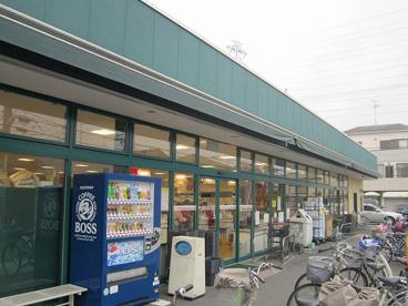 スーパーマルヒ山本店の画像1