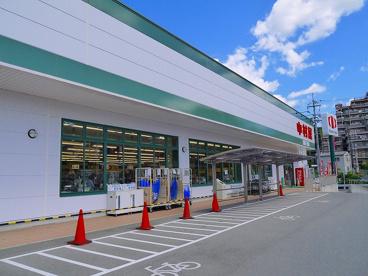 株式会社中村屋 富雄三松店の画像4
