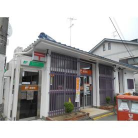 八尾緑ヶ丘郵便局の画像1