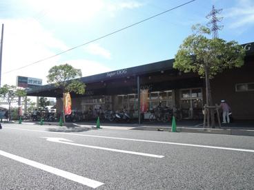 スーパーオオジ伊丹店の画像1