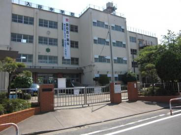 足立区立 入谷中学校の画像1