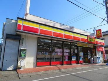 ヤマザキデイリーストア那須野屋の画像1