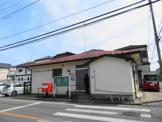 富士見が丘郵便局