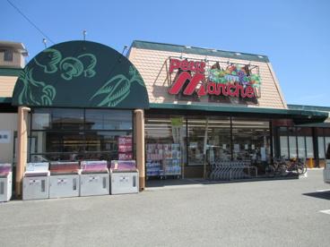 プチマルシェ 魚住店の画像1