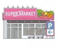 業務用食品スーパー廿日市店