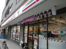 セブンイレブン渋谷笹塚東店